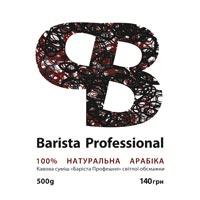 фотография Barista Professional Filter Light 500g