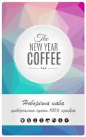 фотография B.Pro New Year Coffee
