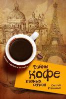 http://kofemarket.com.ua/files/products/1814_thumb.jpg